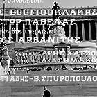 Moderna Stahtopouta (1965)