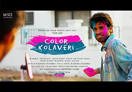 Movie downloading sites for mobile Color Kolaveri by none [HD]