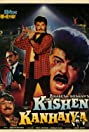Kishen Kanhaiya (1990) Poster