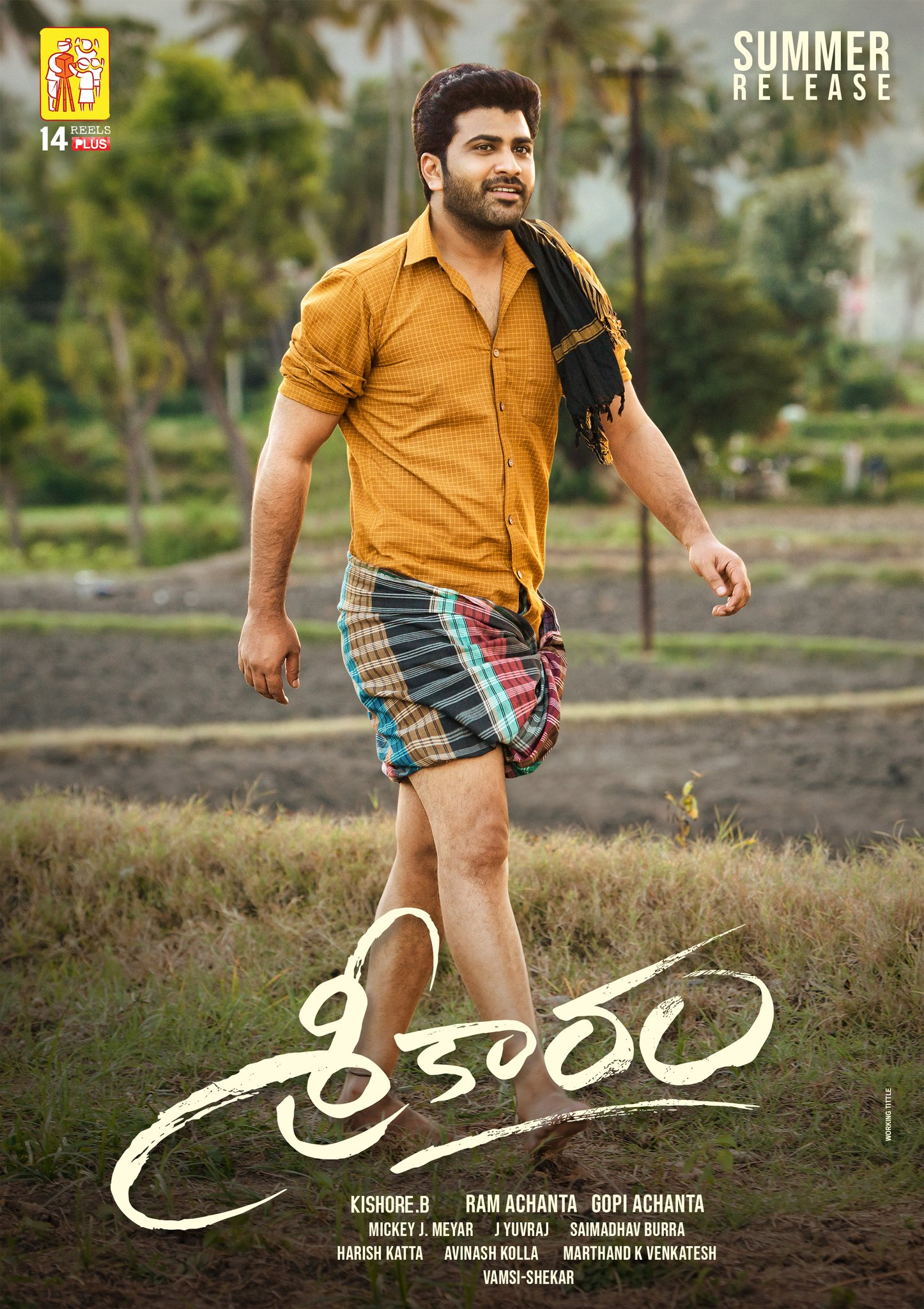 Sreekaram (2021) Telugu Movie 480p HDRip x264 ESubs 400MB Download