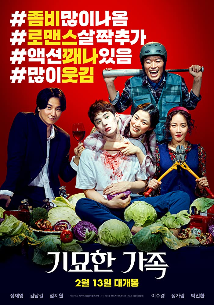 The Odd Family: Zombie on Sale (2019) Subtitle Indonesia