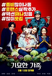 Nonton Film The Odd Family: Zombie on Sale (2019)