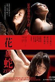 Download Hana to hebi: Zero (2014) Movie