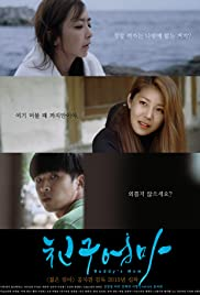Buddy's Mom (2015) - IMDb