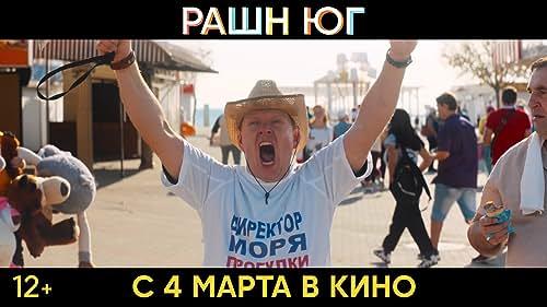 Russian Yug (2021) Main Trailer