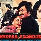 Amitabh Bachchan, Hema Malini, Rajinikanth, and Reena Roy in Andhaa Kaanoon (1983)