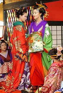 Yoshino Kimura Picture