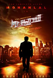 Gunshot : Mr. Fraud (Telugu)