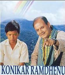 Ride on the Rainbow (2003)