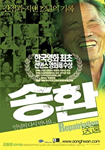 Il miglior sito web guarda film completi Repatriation by Dong-won Kim  [BDRip] [1280x544] [640x480] North Korea, South Korea