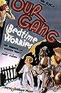 Bedtime Worries (1933) Poster