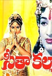 Download Seeta Kalyanam (1976) Movie