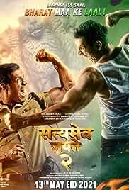 Satyameva Jayate 2 (2021) HDRip hindi Full Movie Watch Online Free MovieRulz