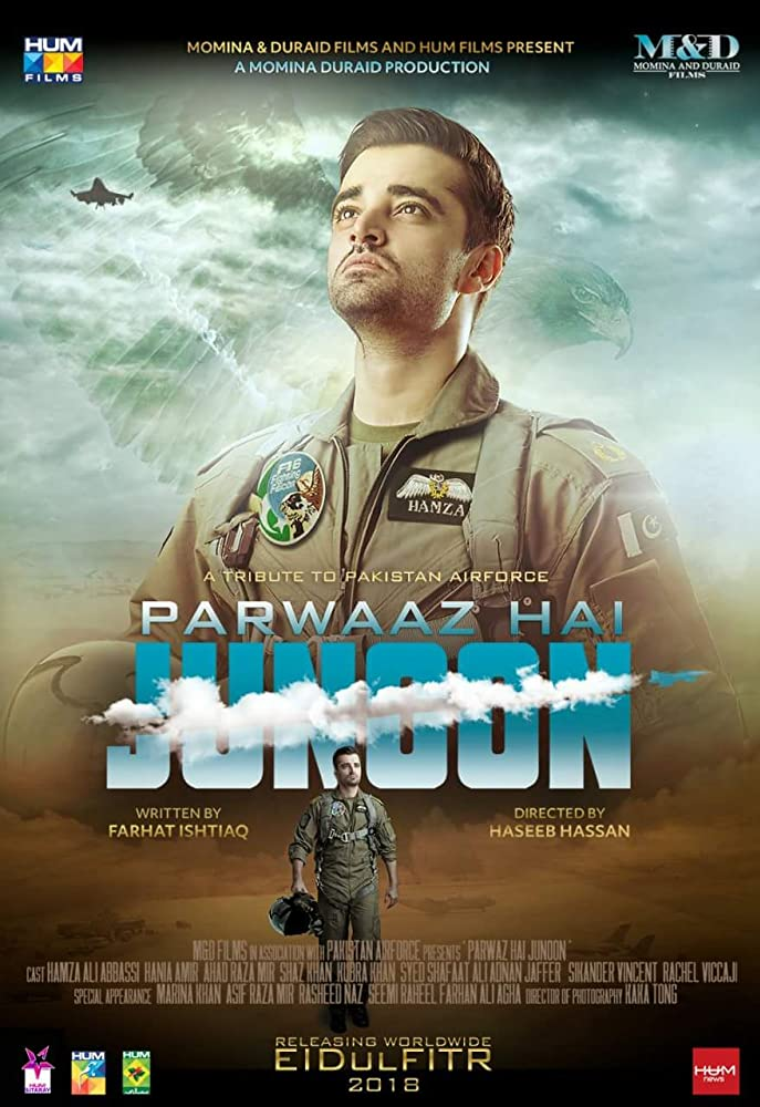 Parwaaz Hai Junoon (2018) Lollywood 720p HDTvRip 1.2GB DL