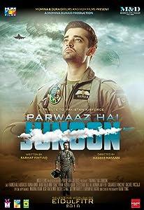 Watch free movie film Parwaaz Hay Junoon [BluRay]