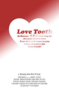 Love Tooth (2020)