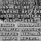 O ippolytos kai to violi tou (1963)