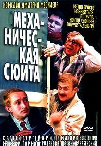 English movie videos download Mekhanicheskaya syuita by Dmitriy Meskhiev [BluRay]