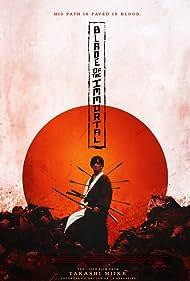 Takuya Kimura in Mugen no jûnin (2017)
