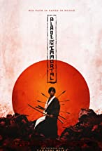 Primary image for Blade of the Immortal