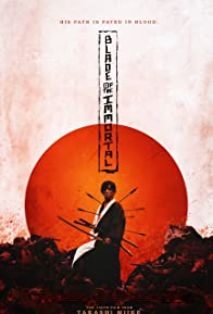 Primary photo for Blade of the Immortal