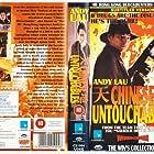 Tin yue dei (1994)