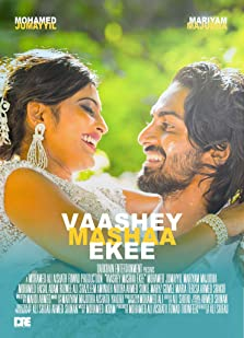 Vaashey Mashaa Ekee (2016)