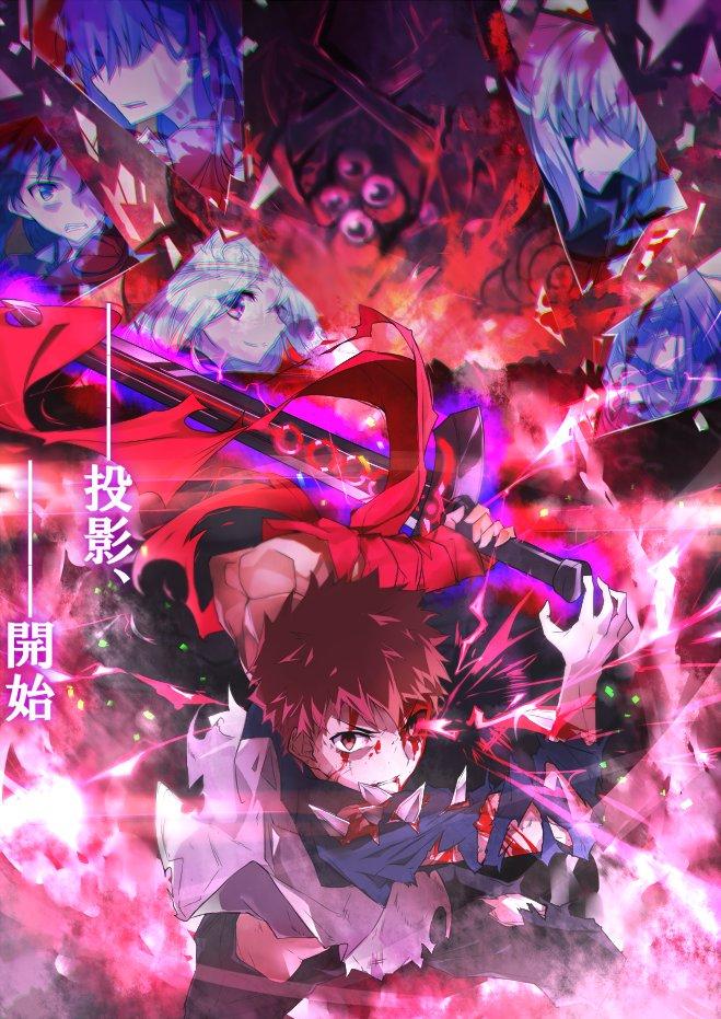 Gekijouban Fate Stay Night Heaven S Feel Iii Spring Song 2020 Photo Gallery Imdb