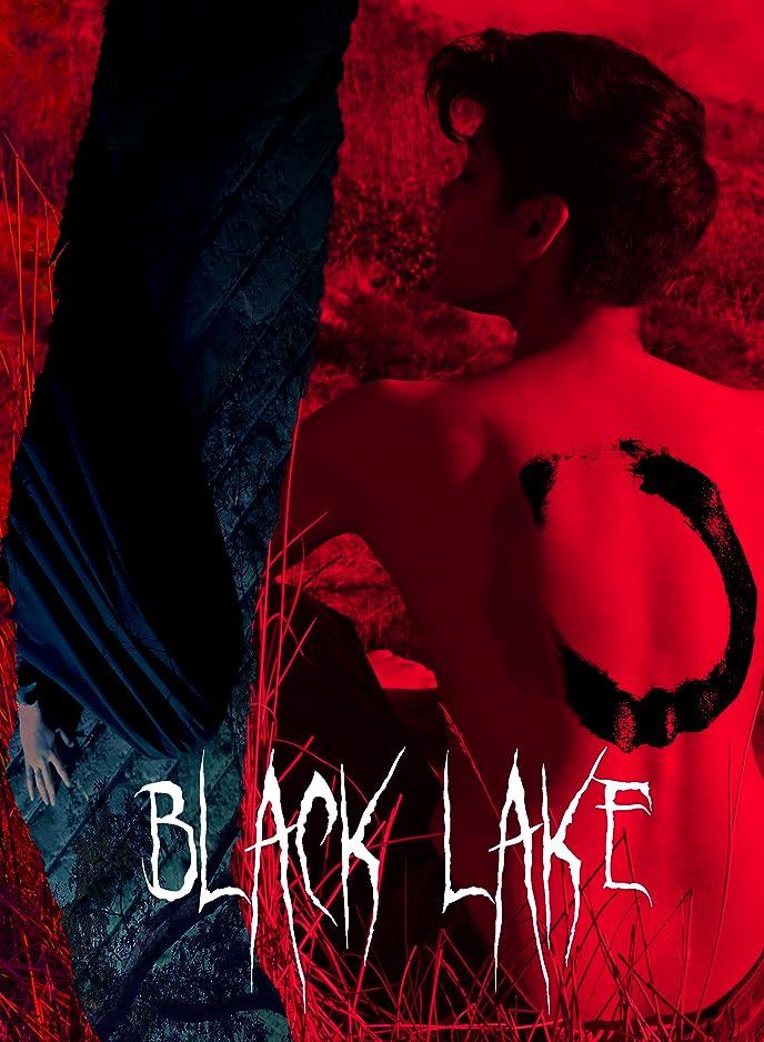 Black Lake (2020)