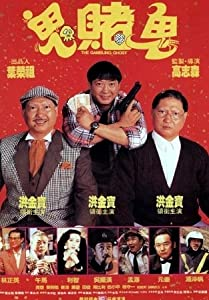 Hong fu qi tian full movie download in hindi
