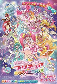 Precure Miracle Universe Movie Poster