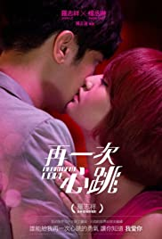 Heartbeat Love Poster