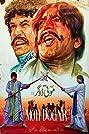 Moti Dogar (1983) Poster