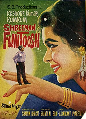 Shreeman Funtoosh movie, song and  lyrics