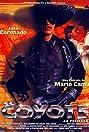 The Return of El Coyote (1998) Poster
