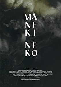The movie downloads free account Maneki Neko by Despoina Kourti [1680x1050]