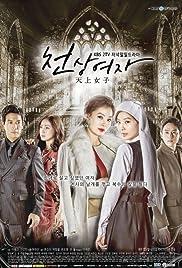Angel's Revenge Poster