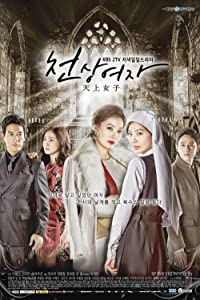 Téléchargements de films MP4 iphone Angel's Revenge - Épisode #1.53 [flv] [1280x544] [1280x720p] (2014), So-yi Yoon