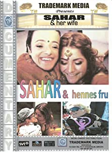 utorrent free downloads movies Sahar och hennes fru by [480x360]