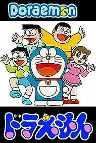 Doraemon (1979) Poster - TV Show Forum, Cast, Reviews