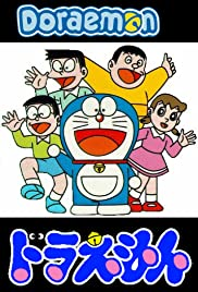 Doraemon Audio Latino 155/? Por Mega