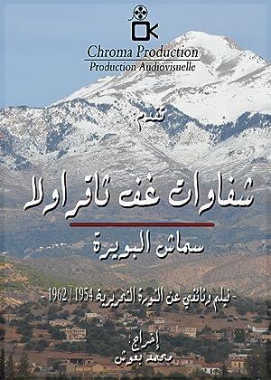 Chfawat Ghef Tagrawla: Semmache - Bouira