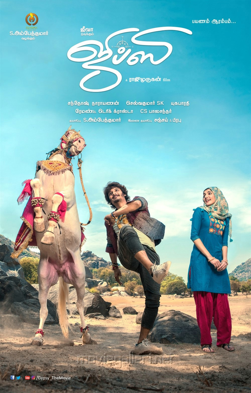 Gypsy First Look and Posters