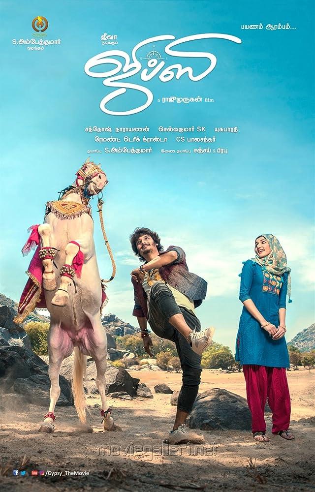 Gypsy (2020)Tamil 720p HDRip HEVC