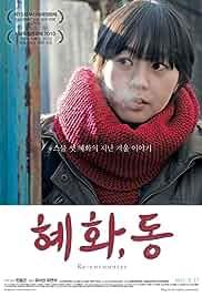 Watch Movie Re-encounter (Hye-hwa, dong) (2010)
