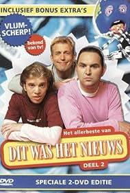 Harm Edens, Raoul Heertje, and Jan Jaap van der Wal in Dit was het nieuws (1996)