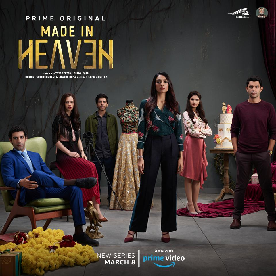 Made in Heaven (2019)