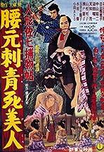 Ningyô Sashichi torimonochô: Koshimoto Irezumi Shibijin