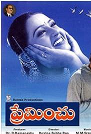 Preminchu Poster