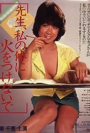 Sensei, watashi no karada ni hi o tsukenaide Poster